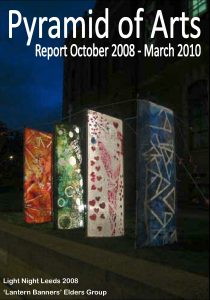 cover of the 2008-2010 annual report